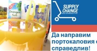portokalov-sok-pesticidi